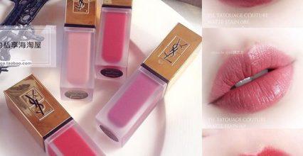 5 bí quyết mua son môi tặng bạn gái mà bạn phải biết